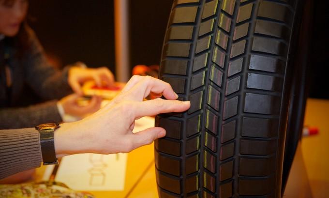 Kombinacija šara neophodna je za savršeni pneumatik