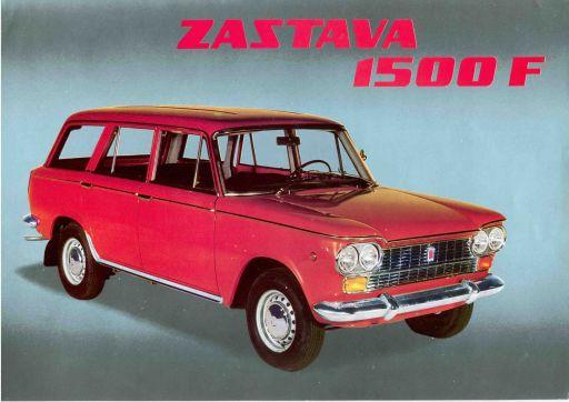 Karavan verzija je proizvedena u maloj seriji