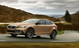 Volvo najavio manji krosover – XC40