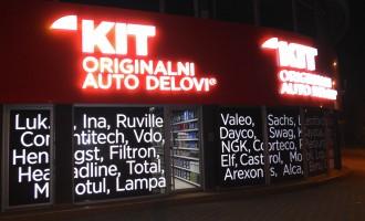 Kit Commerce u Kragujevcu na novoj adresi