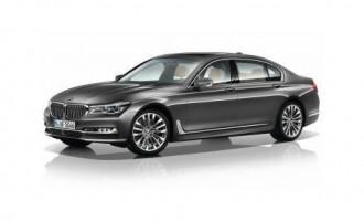 U Austriji slučajno objavljene cene i opcije za BMW serije 7