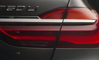 Za pet dana otkrivanje nove BMW serije 7