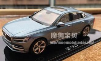Maketa otkriva: da li je ovo novi Volvo S90?