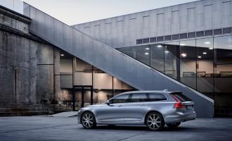 Zvanična premijera: Volvo V90