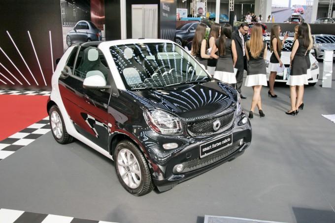 Auto magazin bg car show 2016
