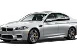 BMW M5 Pure Metal Silver od 600 KS samo za Ameriku
