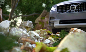 Volvo V90 Cross Country: premijera iza ugla