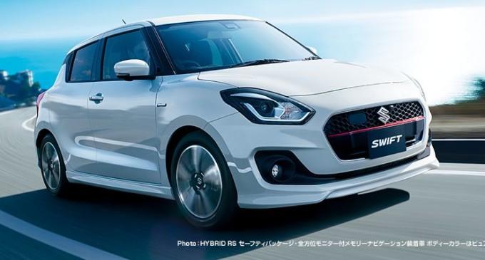 Svetska premijera: Suzuki Swift