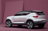 Volvo XC40 potvrđen za jesen