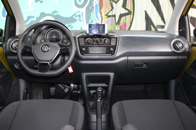 magazinauto.com srbija vw move up! 1.0 60 KS test review 2016