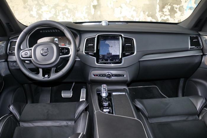Auto magazin srbija Vplvo XC90 T8 test review 2016