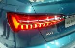 """Novi Audi A6 je smanjena """"osmica"""""""