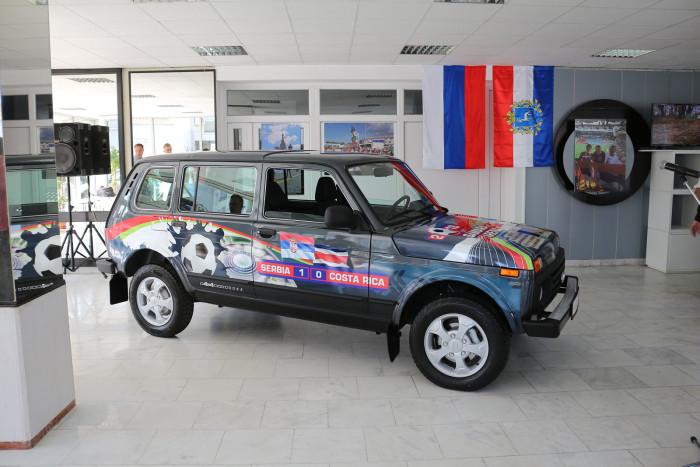auto magazin srbija aleksandar kolarov lada niva