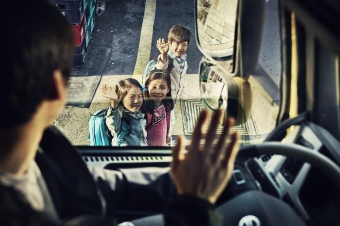 auto magazin srbija volvo trucks