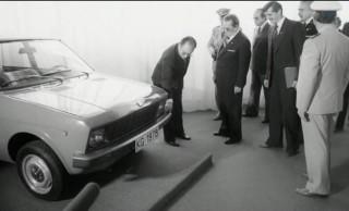 Pre 40 godina sastavljen je prvi prototip Juga