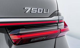 Redizajn BMW Serije 7 učinio skoro novim modelom