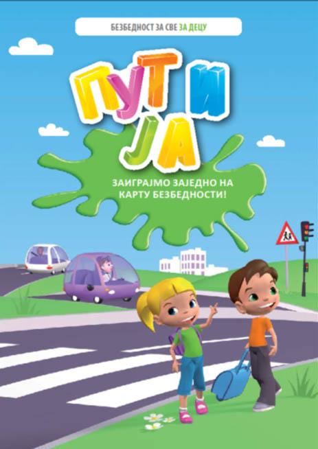 auto magazin srbija renault nissan bezbednost dece u saobraćaju