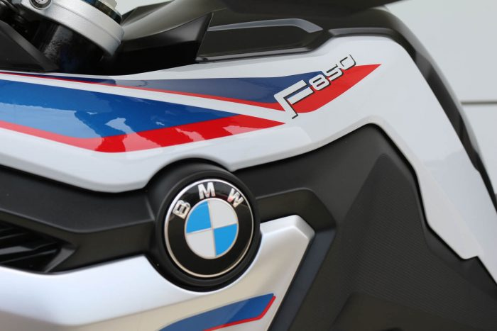 auto magazin srbija test BMW F 850GS iskustva