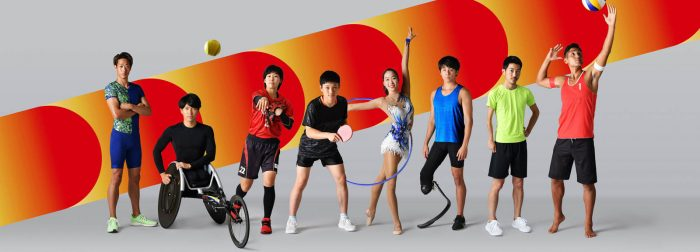 global-team-toyota-athlete