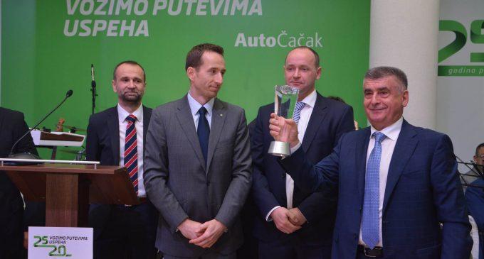 Autočačak nominovan u dve kategorije za Škoda uvoznika godine