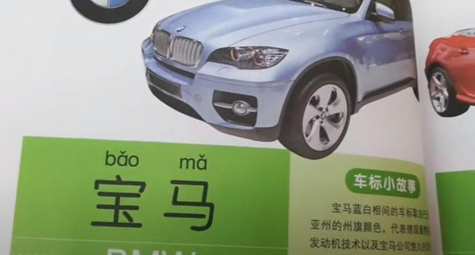 Poslušajte kako se na kineskom izgovaraju auto brendovi
