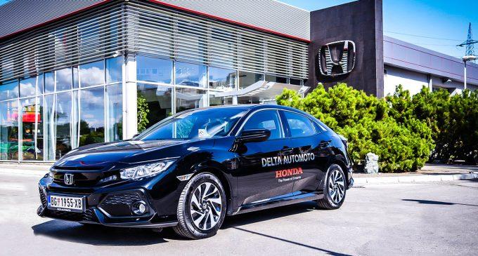 Honda omogućava servis bez ličnog dolaska