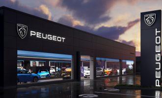Pugeot predstavio novi logotip