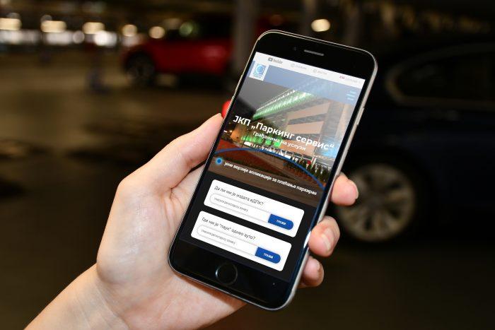 aplikacija Parking servisa