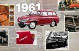 Prva Škoda Octavia Combi slavi 60. rođendan