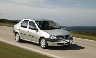 Dacia: kako je sve počelo?